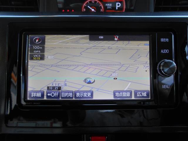G S フルセグ メモリーナビ DVD再生 バックカメラ 衝突被害軽減システム 両側電動スライド ワンオーナー 記録簿 アイドリングストップ(8枚目)