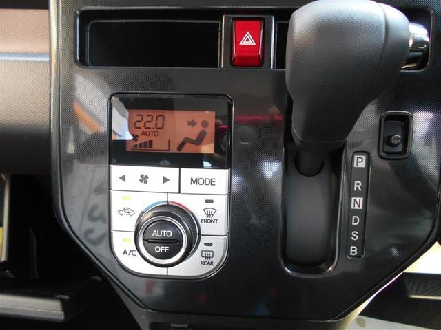 G S フルセグ メモリーナビ DVD再生 バックカメラ 衝突被害軽減システム 両側電動スライド ワンオーナー 記録簿 アイドリングストップ(10枚目)