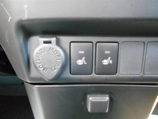 G S フルセグ メモリーナビ DVD再生 バックカメラ 衝突被害軽減システム 両側電動スライド ワンオーナー 記録簿 アイドリングストップ(11枚目)