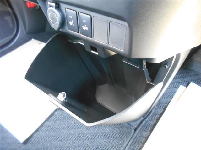 G S フルセグ メモリーナビ DVD再生 バックカメラ 衝突被害軽減システム 両側電動スライド ワンオーナー 記録簿 アイドリングストップ(12枚目)