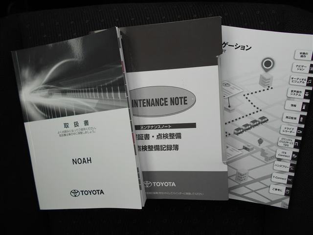 ハイブリッドG フルセグ メモリーナビ DVD再生 バックカメラ 衝突被害軽減システム ETC 電動スライドドア LEDヘッドランプ 乗車定員7人 3列シート ワンオーナー 記録簿(19枚目)