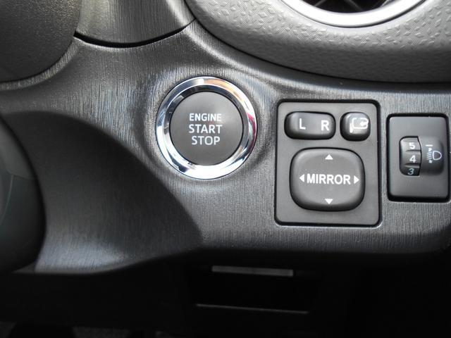 トヨタ ヴィッツ F スマイルエディション 電動ポール ワンオーナー