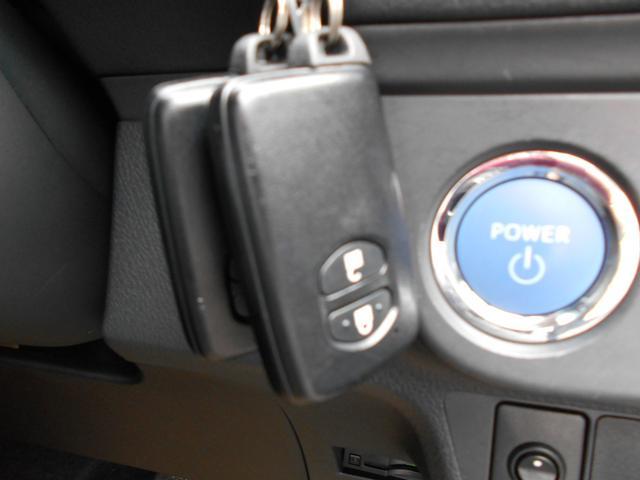 トヨタ カローラフィールダー ハイブリッドG メモリーナビ 地デジ フルセグ