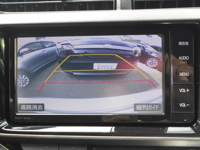 S 衝突軽減ブレーキ メモリーナビ バックカメラ(10枚目)