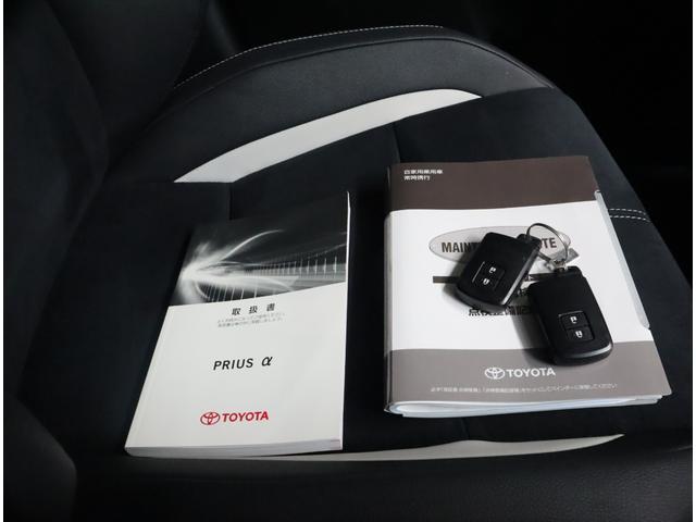 Sツーリングセレクション・G's トヨタ認定中古車 ワンオーナー(19枚目)