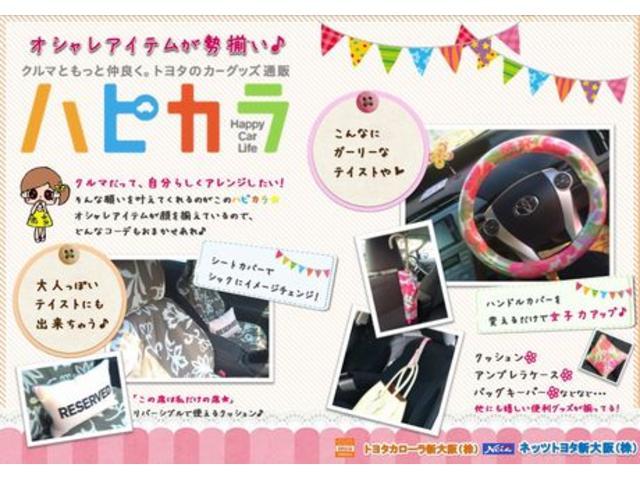 Sツーリングセレクション・G's トヨタ認定中古車 ワンオーナー(26枚目)