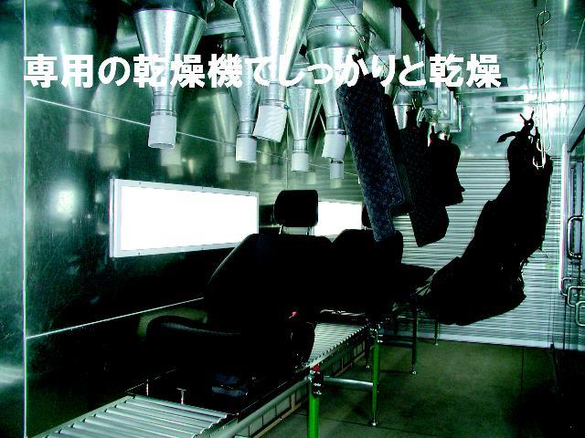 DX SAIII スマートアシストIII LEDヘッドライト ワイヤレスキー(70枚目)