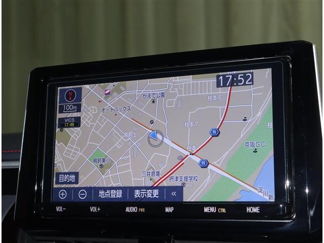 ハイブリッドG Z フルセグ DVD再生 バックカメラ 衝突被害軽減システム LEDヘッドランプ ワンオーナー フルエアロ 記録簿(8枚目)
