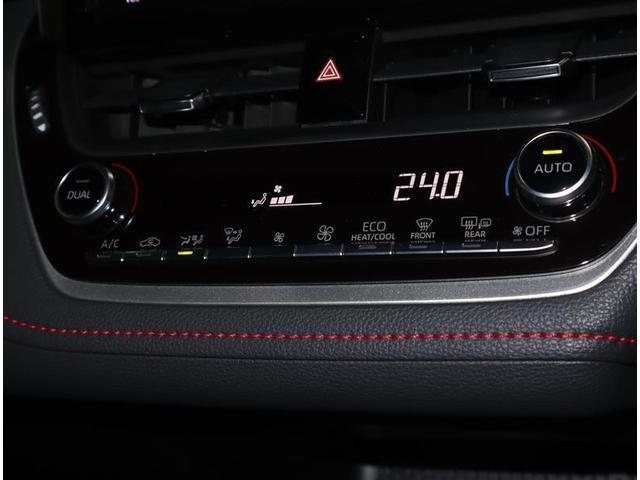 ハイブリッドG Z フルセグ DVD再生 バックカメラ 衝突被害軽減システム LEDヘッドランプ ワンオーナー フルエアロ 記録簿(10枚目)