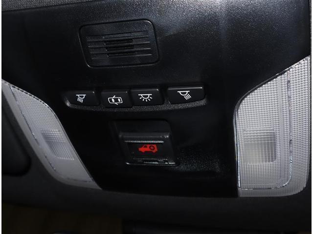 ハイブリッドG Z フルセグ DVD再生 バックカメラ 衝突被害軽減システム LEDヘッドランプ ワンオーナー フルエアロ 記録簿(15枚目)