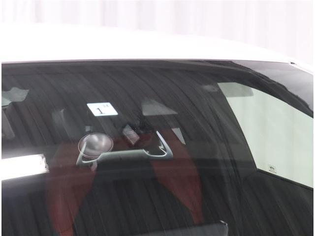 ハイブリッドG Z フルセグ DVD再生 バックカメラ 衝突被害軽減システム LEDヘッドランプ ワンオーナー フルエアロ 記録簿(19枚目)