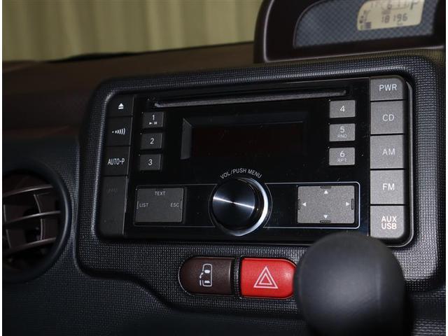 X 衝突被害軽減システム 電動スライドドア ウオークスルー ワンオーナー アイドリングストップ(8枚目)
