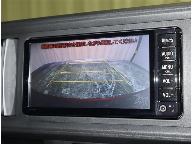 X LパッケージS ワンセグ メモリーナビ ミュージックプレイヤー接続可 衝突被害軽減システム ドラレコ LEDヘッドランプ ワンオーナー 記録簿 アイドリングストップ(9枚目)