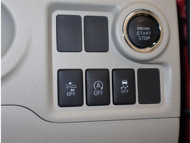 X LパッケージS ワンセグ メモリーナビ ミュージックプレイヤー接続可 衝突被害軽減システム ドラレコ LEDヘッドランプ ワンオーナー 記録簿 アイドリングストップ(12枚目)
