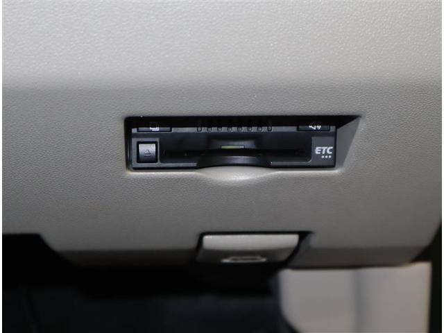 X LパッケージS ワンセグ メモリーナビ ミュージックプレイヤー接続可 バックカメラ 衝突被害軽減システム ETC LEDヘッドランプ ワンオーナー 記録簿 アイドリングストップ(12枚目)