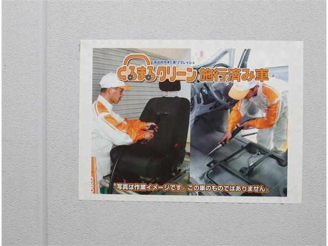 G S フルセグ DVD再生 バックカメラ 衝突被害軽減システム ETC ドラレコ 両側電動スライド ワンオーナー アイドリングストップ(20枚目)