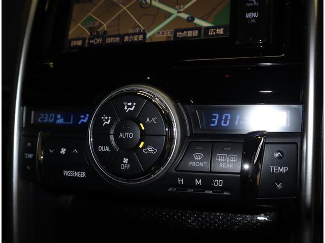 250RDS フルセグ メモリーナビ DVD再生 バックカメラ 衝突被害軽減システム ETC ドラレコ LEDヘッドランプ ワンオーナー(10枚目)