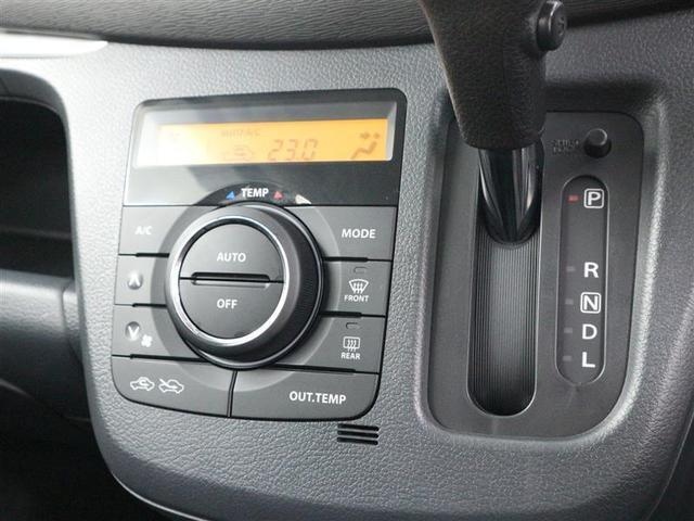 X フルセグ メモリーナビ DVD再生 ミュージックプレイヤー接続可 衝突被害軽減システム HIDヘッドライト ワンオーナー アイドリングストップ(9枚目)