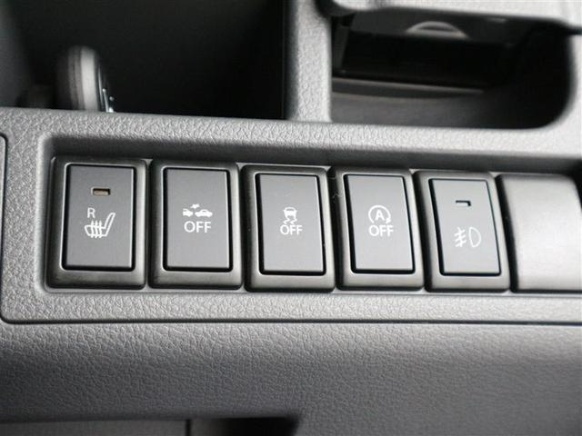 X フルセグ メモリーナビ DVD再生 ミュージックプレイヤー接続可 衝突被害軽減システム HIDヘッドライト ワンオーナー アイドリングストップ(11枚目)