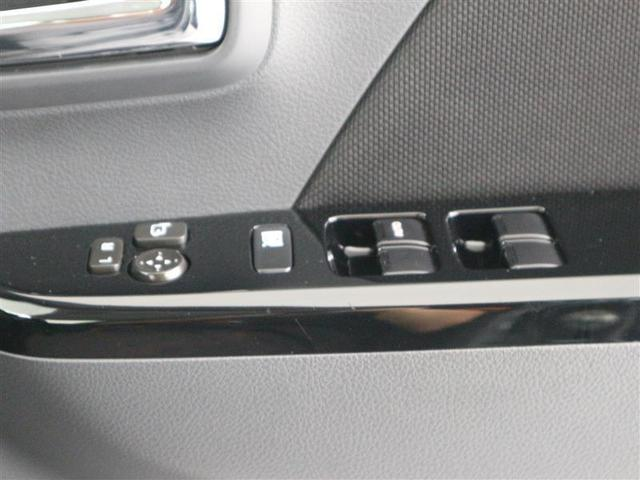X フルセグ メモリーナビ DVD再生 ミュージックプレイヤー接続可 衝突被害軽減システム HIDヘッドライト ワンオーナー アイドリングストップ(12枚目)