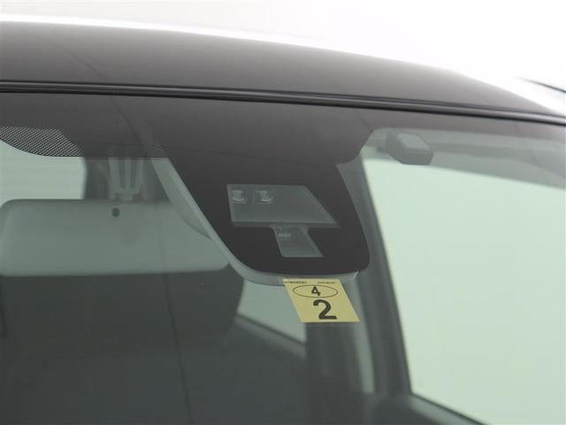 X フルセグ メモリーナビ DVD再生 ミュージックプレイヤー接続可 衝突被害軽減システム HIDヘッドライト ワンオーナー アイドリングストップ(18枚目)