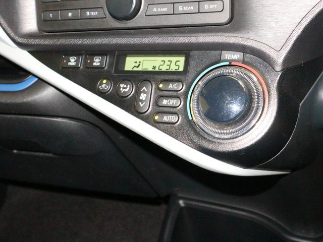 温度設定をするだけであとはお任せ♪自動的に室内をいつも快適に保ちます♪