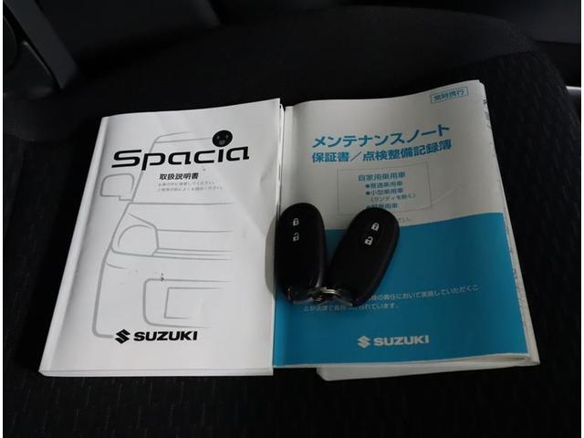 GS ワンセグ メモリーナビ DVD再生 ミュージックプレイヤー接続可 HIDヘッドライト ワンオーナー アイドリングストップ(18枚目)