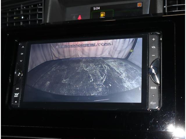カスタムG S フルセグ メモリーナビ DVD再生 バックカメラ 衝突被害軽減システム 両側電動スライド LEDヘッドランプ ワンオーナー 記録簿 アイドリングストップ(9枚目)