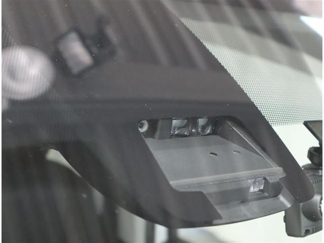 ZS 煌II フルセグ メモリーナビ DVD再生 バックカメラ 衝突被害軽減システム ETC 両側電動スライド LEDヘッドランプ ウオークスルー 乗車定員8人 3列シート ワンオーナー フルエアロ 記録簿(9枚目)