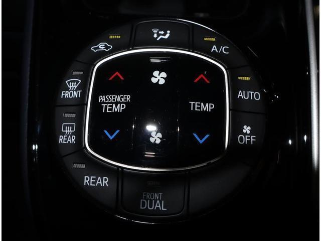 ZS 煌II フルセグ メモリーナビ DVD再生 バックカメラ 衝突被害軽減システム ETC 両側電動スライド LEDヘッドランプ ウオークスルー 乗車定員8人 3列シート ワンオーナー フルエアロ 記録簿(12枚目)