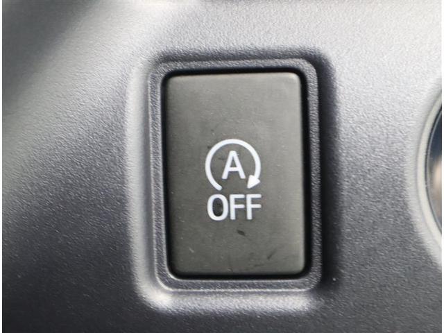 ZS 煌II フルセグ メモリーナビ DVD再生 バックカメラ 衝突被害軽減システム ETC 両側電動スライド LEDヘッドランプ ウオークスルー 乗車定員8人 3列シート ワンオーナー フルエアロ 記録簿(18枚目)