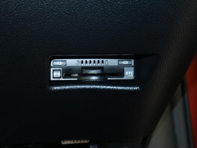 G フルセグ メモリーナビ DVD再生 後席モニター バックカメラ 衝突被害軽減システム ETC 両側電動スライド ウオークスルー 乗車定員7人 3列シート ワンオーナー 記録簿 アイドリングストップ(14枚目)