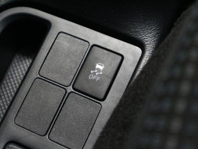 横滑り防止装置も付いていて安全安心です