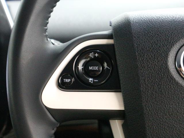ハンドルについているボタン操作でオーディオ等がコントロール出来ます♪便利なだけでなく視線を前方から大きく外すことなく操作できるので事故防止にも繋がりますよ♪
