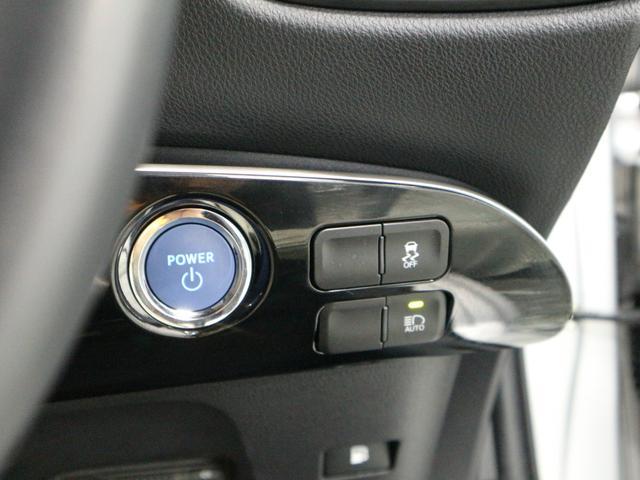 スマートキーシステムでシステム起動はブレーキを踏みながらボタンをワンプッシュするだけ♪