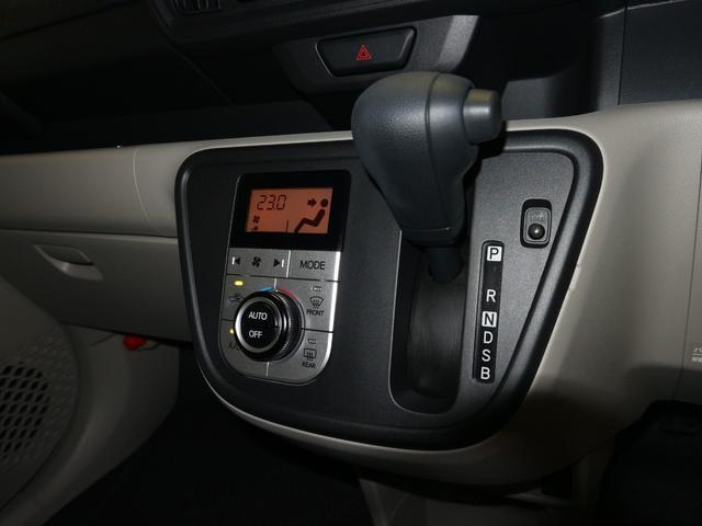 「トヨタ」「パッソ」「コンパクトカー」「大阪府」の中古車12