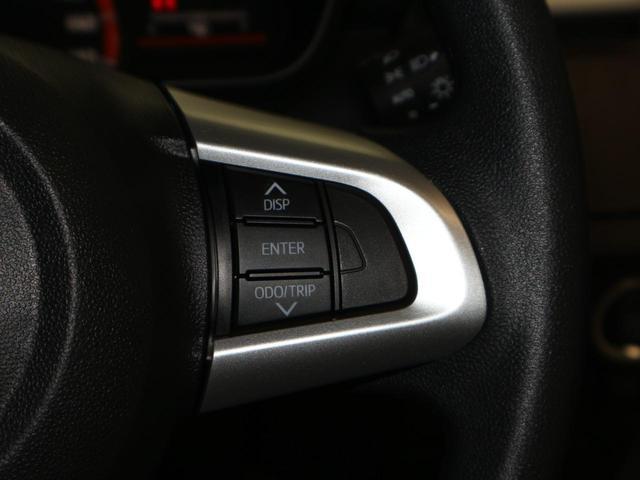インフォメーションの操作もハンドルのスイッチでできます。