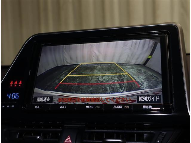 G フルセグ DVD再生 バックカメラ 衝突被害軽減システム ETC LEDヘッドランプ ワンオーナー(7枚目)