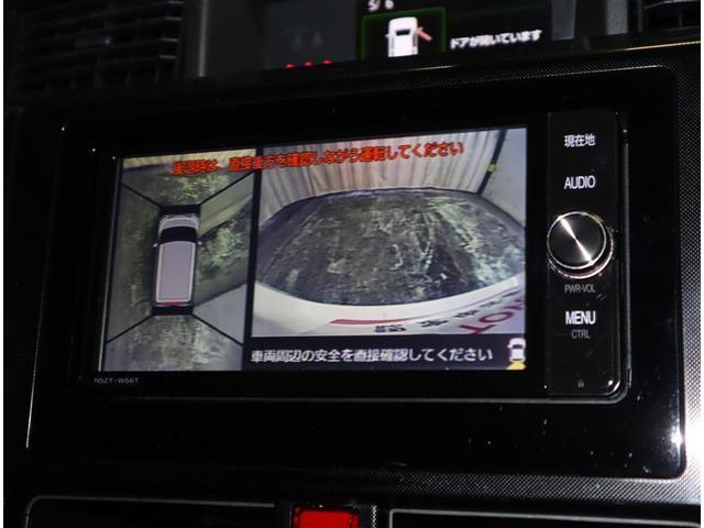 G S フルセグ DVD再生 バックカメラ 衝突被害軽減システム ETC 両側電動スライド LEDヘッドランプ ワンオーナー 記録簿 アイドリングストップ(10枚目)