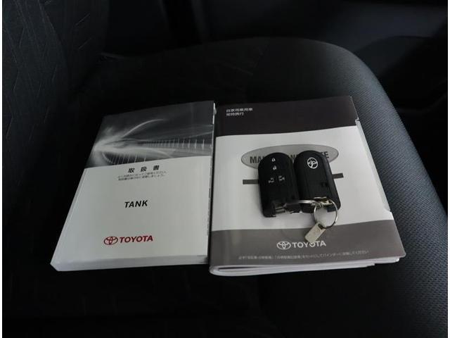 カスタムG フルセグ DVD再生 バックカメラ ETC 両側電動スライド LEDヘッドランプ ワンオーナー アイドリングストップ(19枚目)