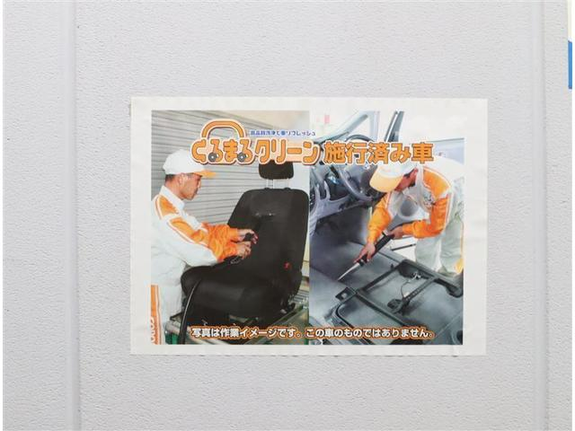 X ドラレコ ワンオーナー アイドリングストップ(20枚目)