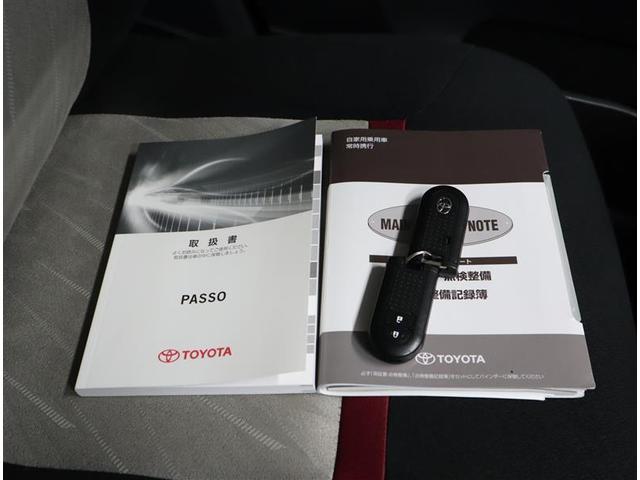 モーダ S フルセグ メモリーナビ DVD再生 バックカメラ 衝突被害軽減システム ETC LEDヘッドランプ ワンオーナー 記録簿 アイドリングストップ(19枚目)