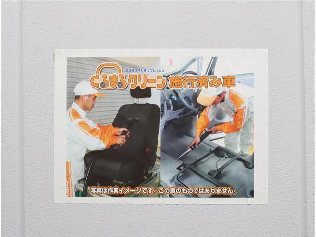 モーダ S フルセグ メモリーナビ DVD再生 バックカメラ 衝突被害軽減システム ETC LEDヘッドランプ ワンオーナー 記録簿 アイドリングストップ(20枚目)