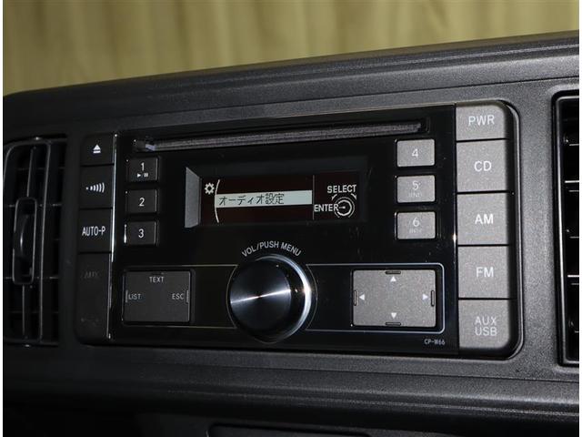 X S ミュージックプレイヤー接続可 衝突被害軽減システム ETC ワンオーナー 記録簿 アイドリングストップ(9枚目)