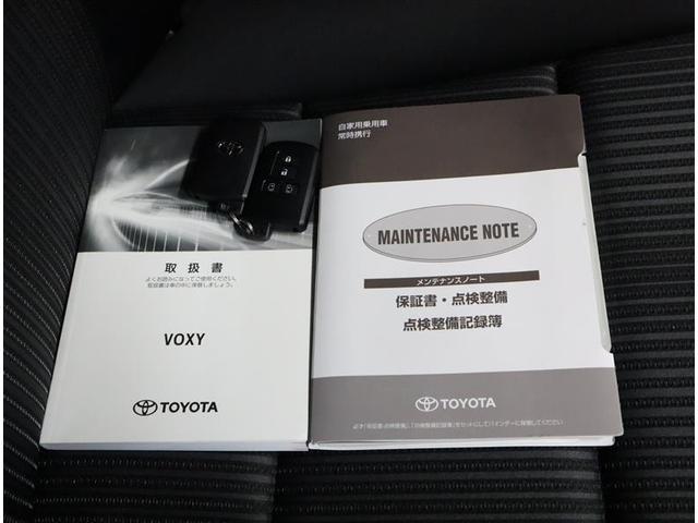 ZS フルセグ メモリーナビ DVD再生 バックカメラ 衝突被害軽減システム ETC 両側電動スライド LEDヘッドランプ ウオークスルー 乗車定員7人 3列シート ワンオーナー フルエアロ(19枚目)