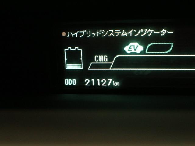 「トヨタ」「プリウス」「セダン」「大阪府」の中古車5