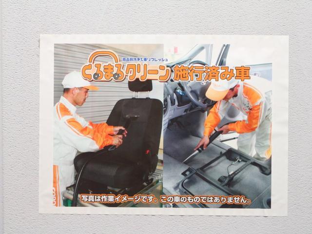 ★当社専門スタッフによる車のクリーニング済車です。シートやカーペットも除菌、抗菌加工済です。小さなお子様にも、ご安心頂けます。