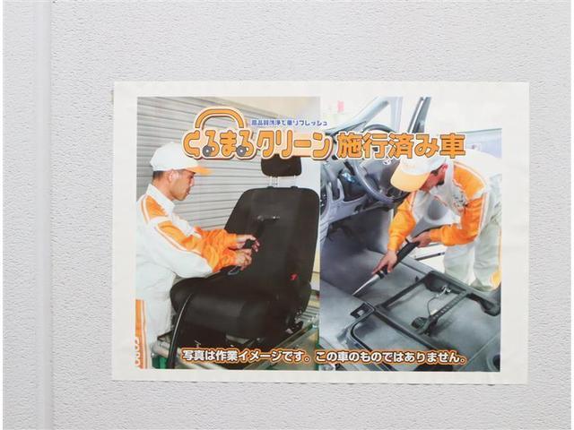 X S 衝突被害軽減ブレーキ ワンオーナー メモリーナビ(20枚目)