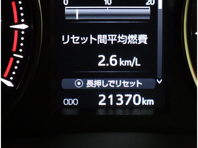 2.5Z Aエディション ワンオーナー メーカーナビ(9枚目)