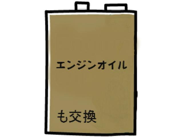 2.5Z Aエディション ワンオーナー メーカーナビ(39枚目)